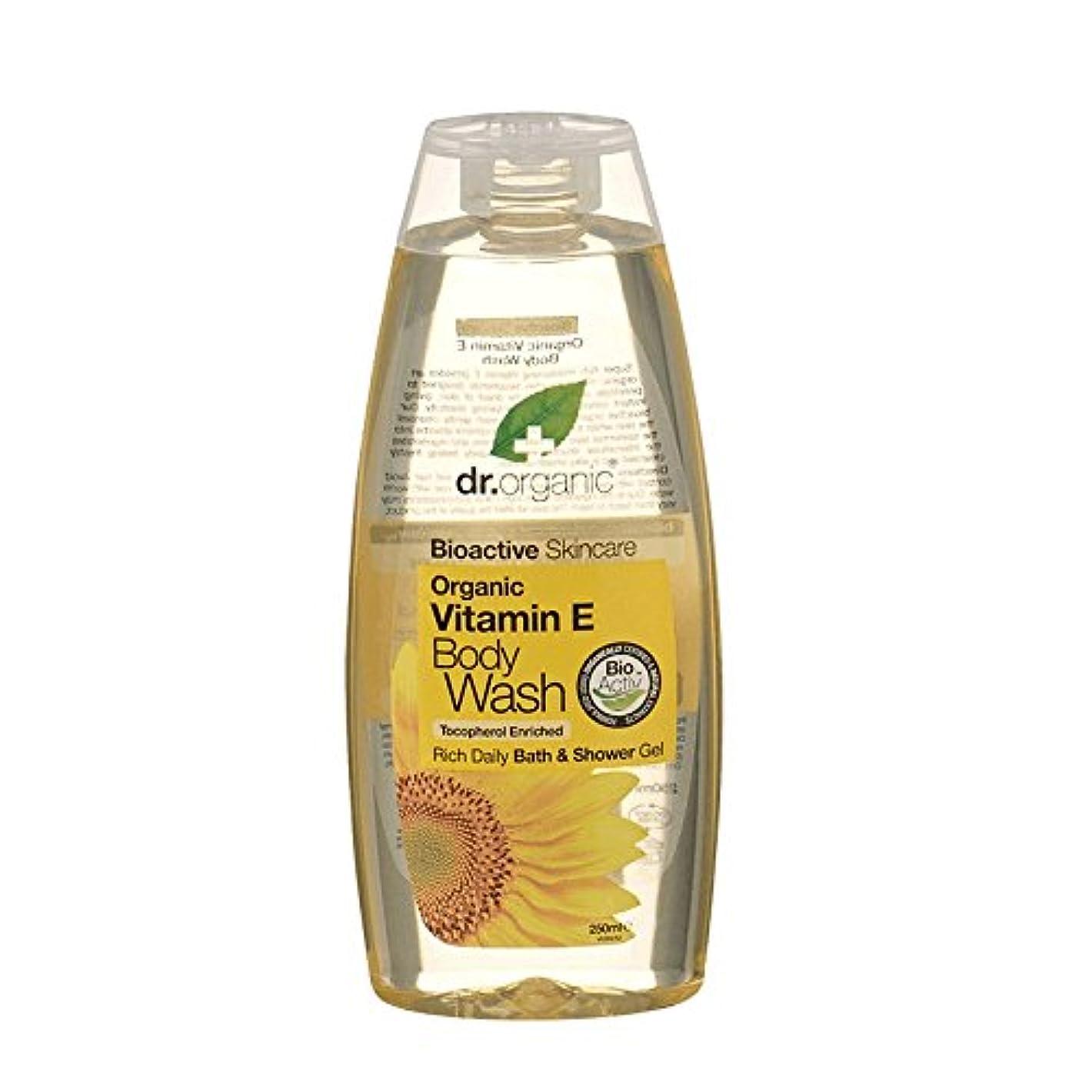 ステープル再現する識字Dr Organic Vitamin E Body Wash (Pack of 6) - Dr有機ビタミンEボディウォッシュ (x6) [並行輸入品]