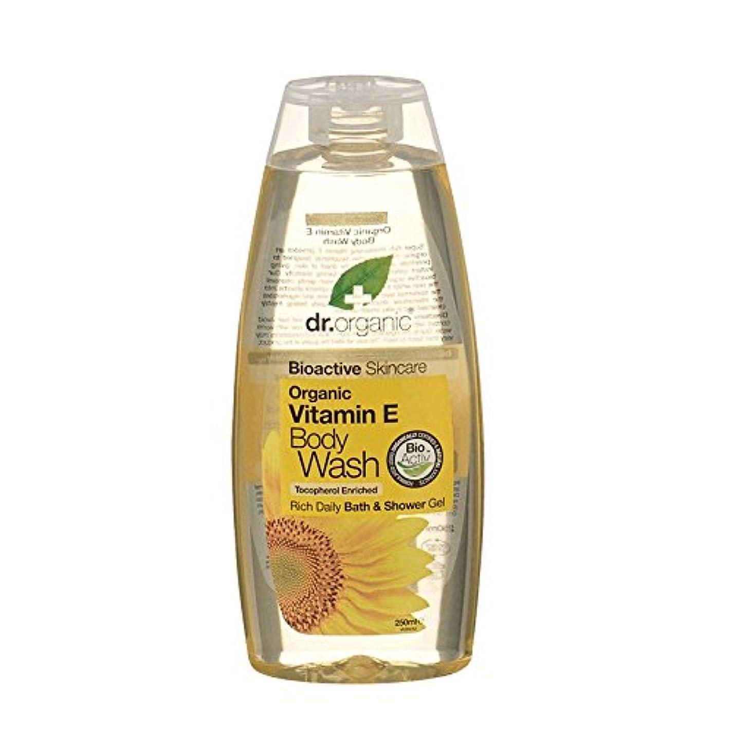 単調なを除くうんざりDr Organic Vitamin E Body Wash (Pack of 6) - Dr有機ビタミンEボディウォッシュ (x6) [並行輸入品]
