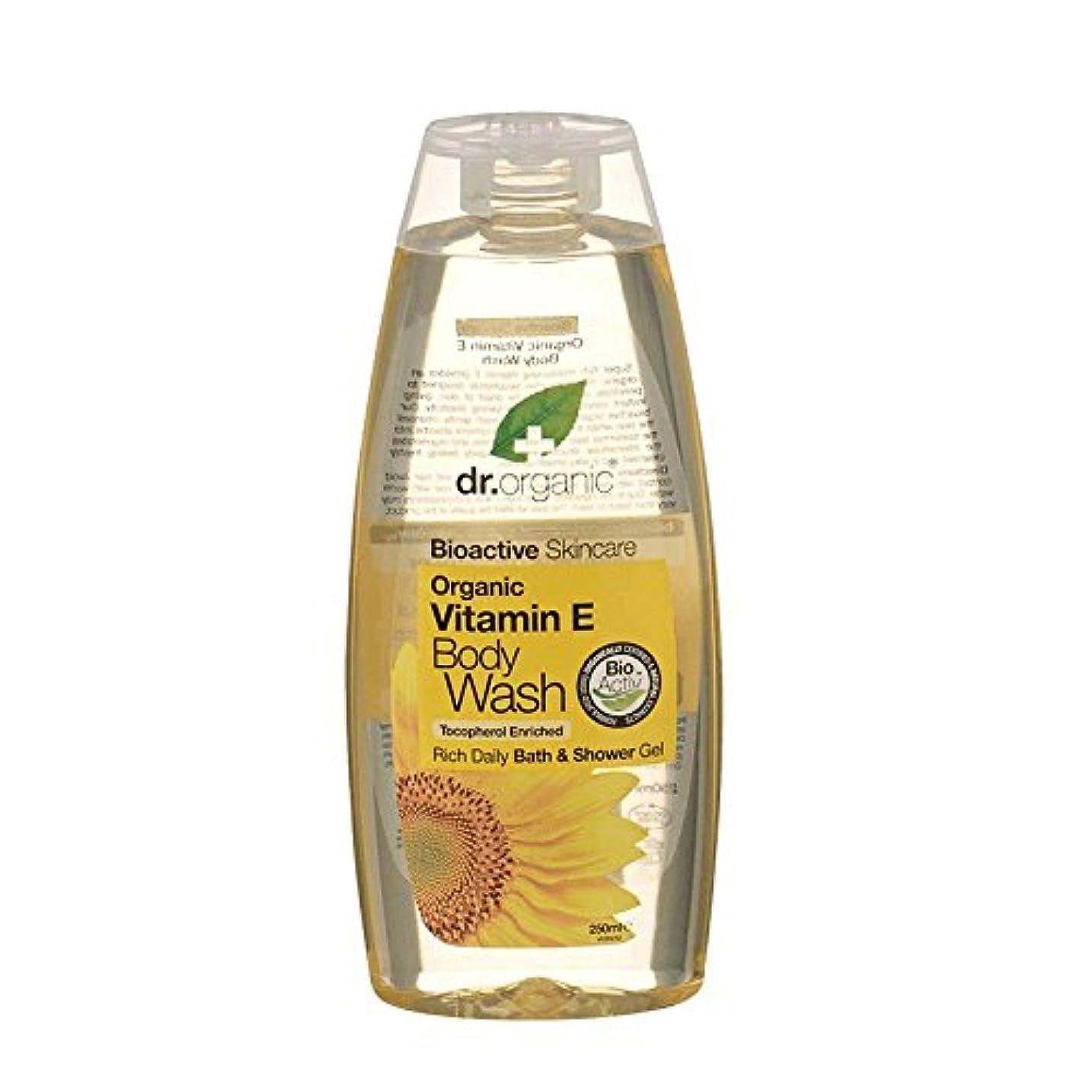 財布クラッシュ順応性のあるDr Organic Vitamin E Body Wash (Pack of 2) - Dr有機ビタミンEボディウォッシュ (x2) [並行輸入品]