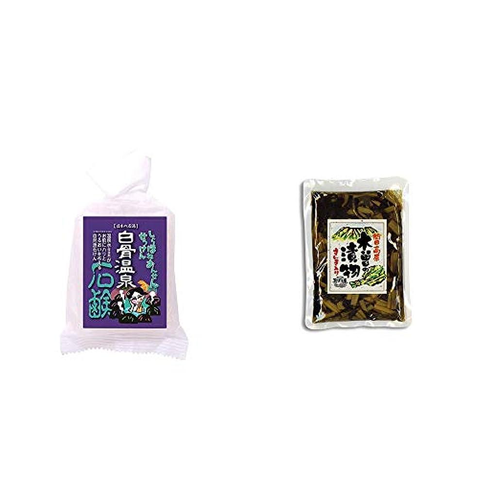 [2点セット] 信州 白骨温泉石鹸(80g)?【年中販売】木曽の漬物 すんき入り(200g) / すんき漬け味付加工品 //