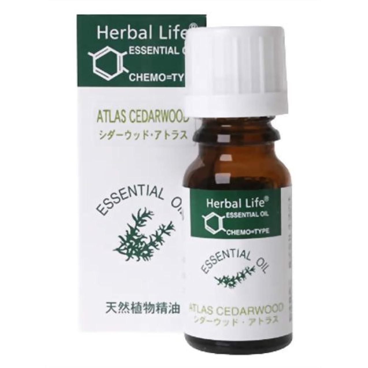 不規則性連想対応Herbal Life シダーウッド?アトラス 10ml