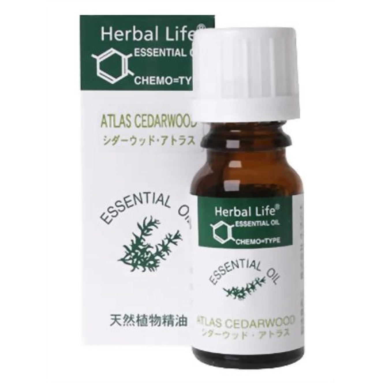 苦情文句病的記念Herbal Life シダーウッド?アトラス 10ml