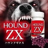 HOUND ZX ( ハウンドゼクス )