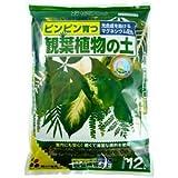 花ごころ 観葉植物の土 12L