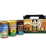 軽井沢高原ビール シーズナル2015・ワイルドフォレスト・ナショナルルトラスト 各350ml 3本セット