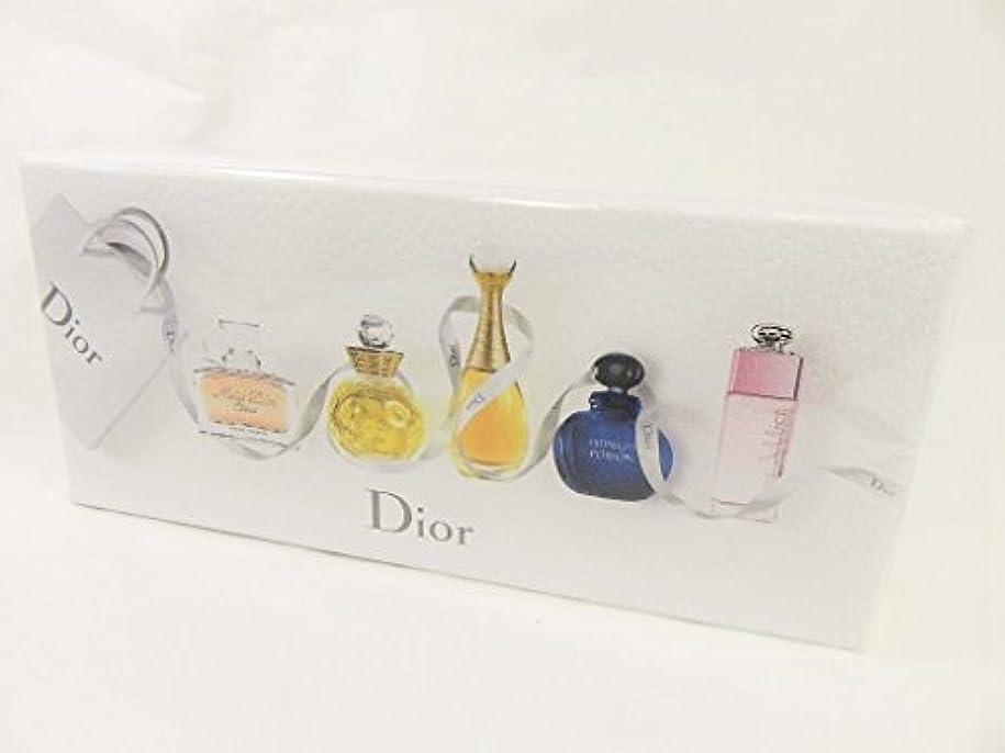 私の断言する夕食を食べるクリスチャンディオール Christian Dior レ パルファムズ LES PARFUMS ミニ香水セット EDT,EDP 5mlx5本 [並行輸入品]