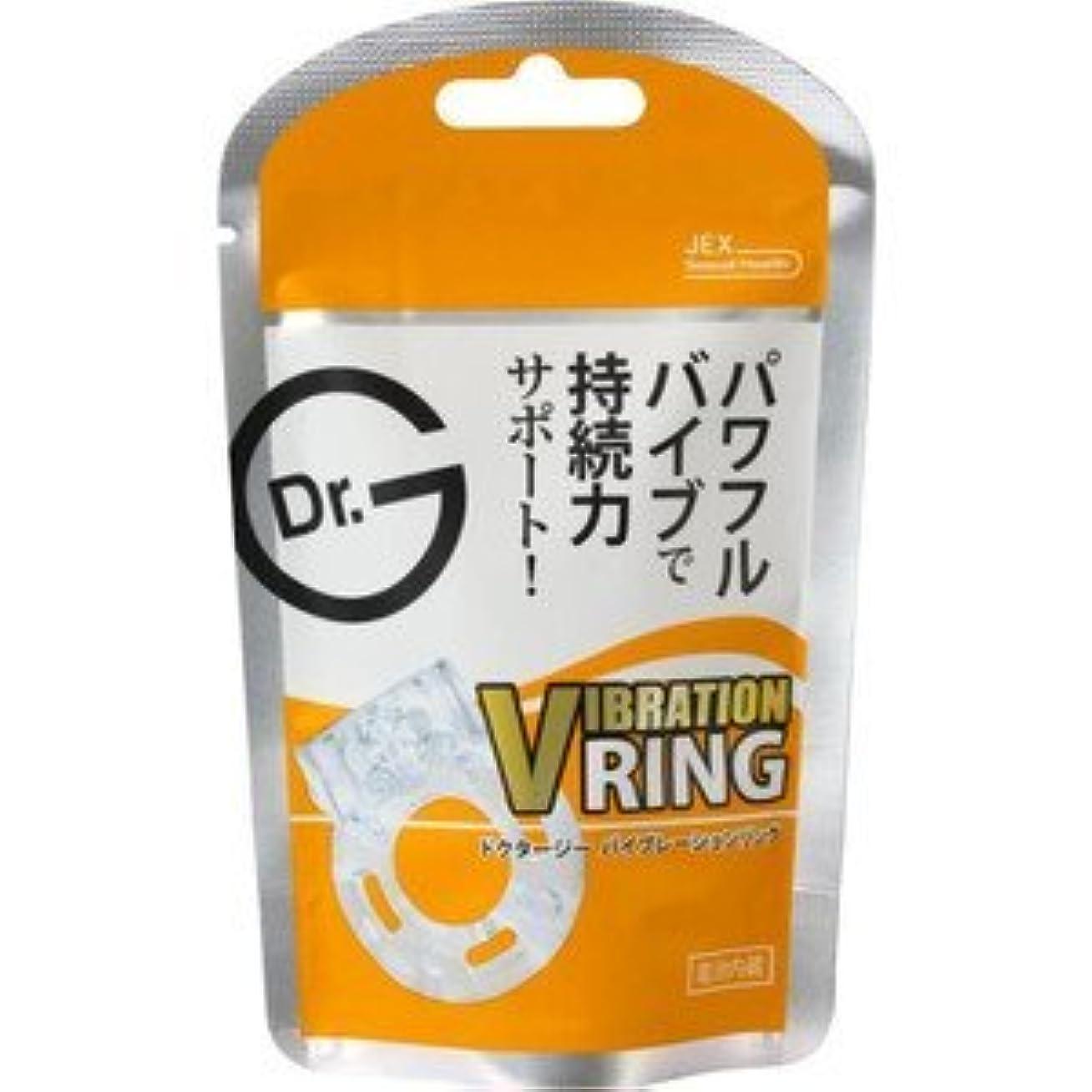 ミュージカル勝者本(ジェクス)ドクタージー バイブレーションリング(お買い得3個セット)