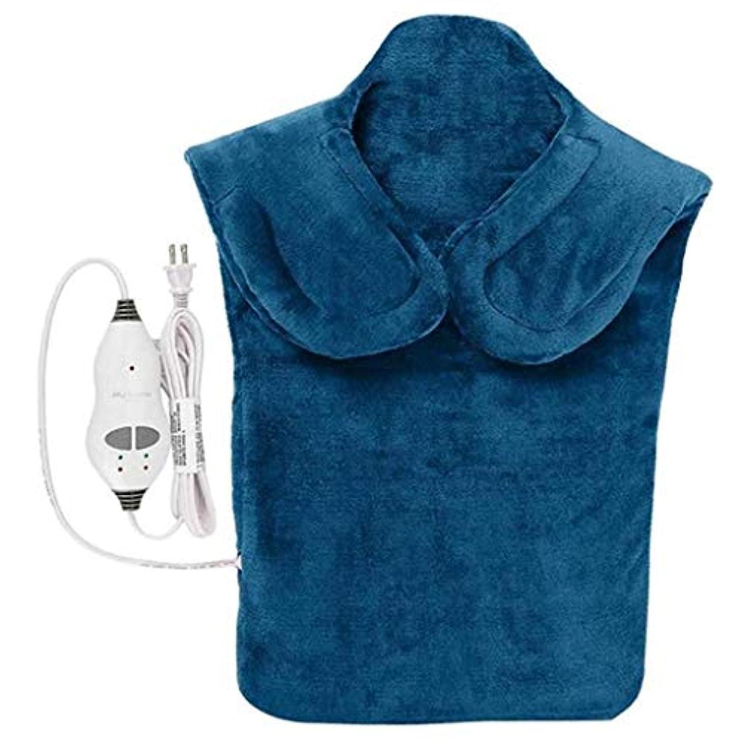 かもしれないレモンクルーネックマッサージャー、電気マッサージ器、首暖房パッド、フランネルヘルスケアパッケージ首/肩/戻る血液循環を促進、筋肉の痛みを和らげる、暖かい保つために (Color : 青, Size : One size)