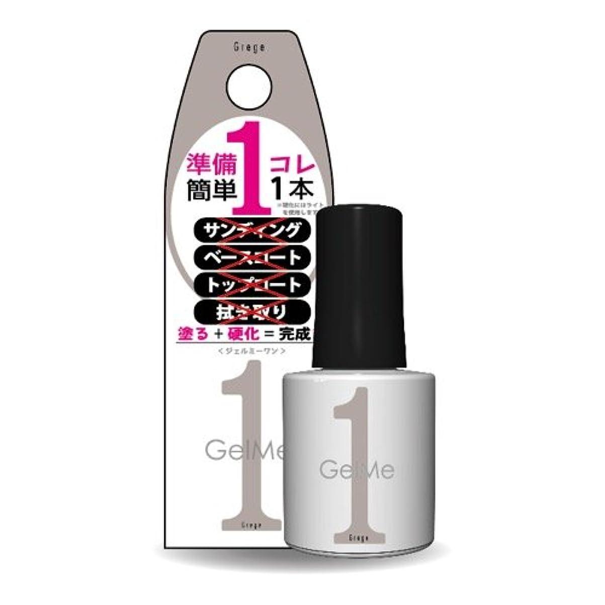 純粋にスタイル番号Gel me 1(ジェルミーワン) 54 グレージュ 10ml