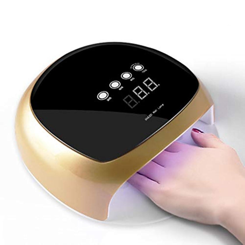 ネスト襟道54W UV LEDネイルランプネイルジェルライトプロフェッショナルネイルアートランプ硬化ネイルライト、LEDマニキュアドライヤー硬化ランプ,金