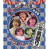 ももクロ男祭り2011(Blu-ray Disc)