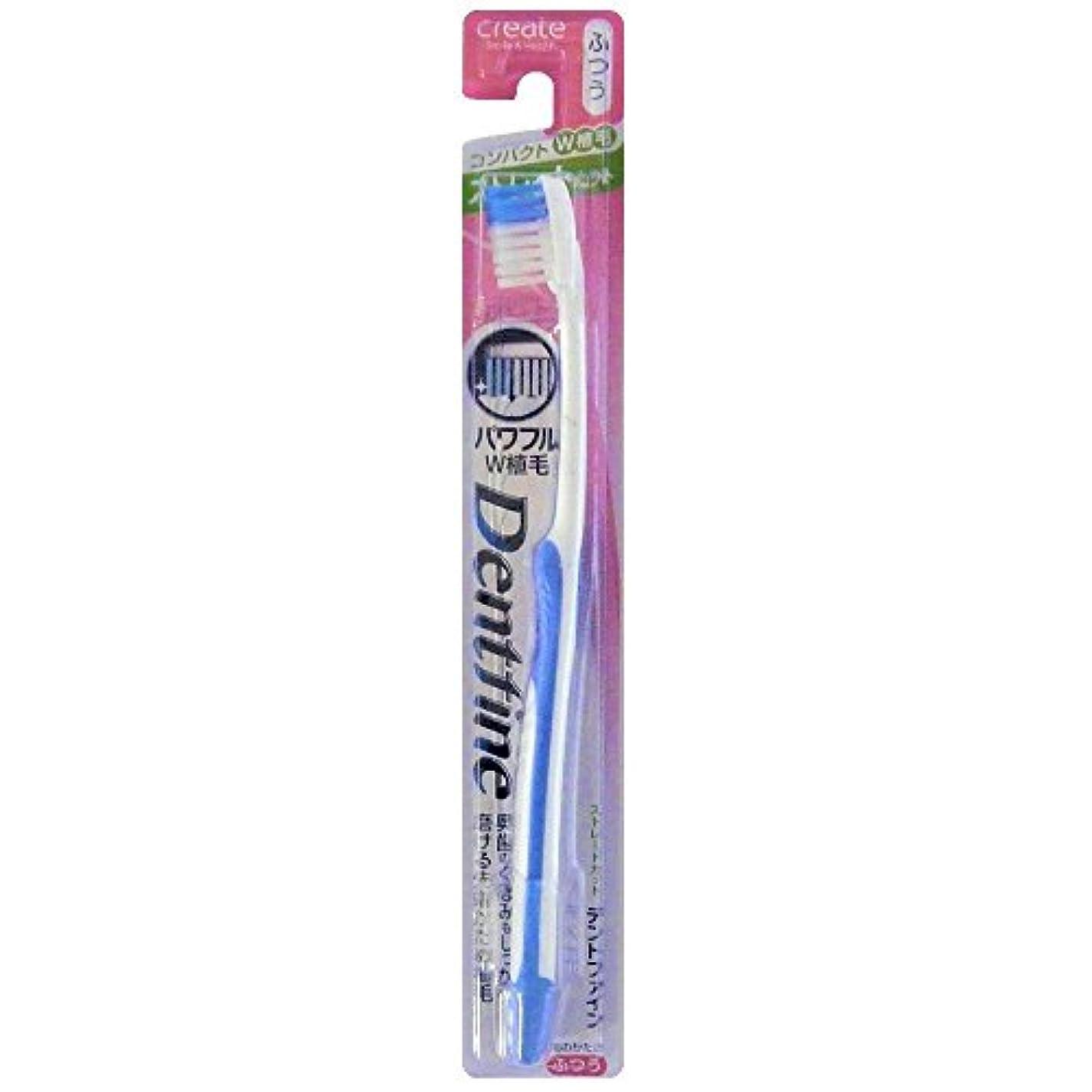 ブロック放つ調和のとれたデントファイン ラバーグリップ ストレートカット 歯ブラシ ふつう 1本:ブルー