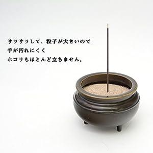 香炉灰 お仏壇用 仏具 お線香用 300g 国産 ホコリが飛ばず手が汚れにくい 珪藻土灰