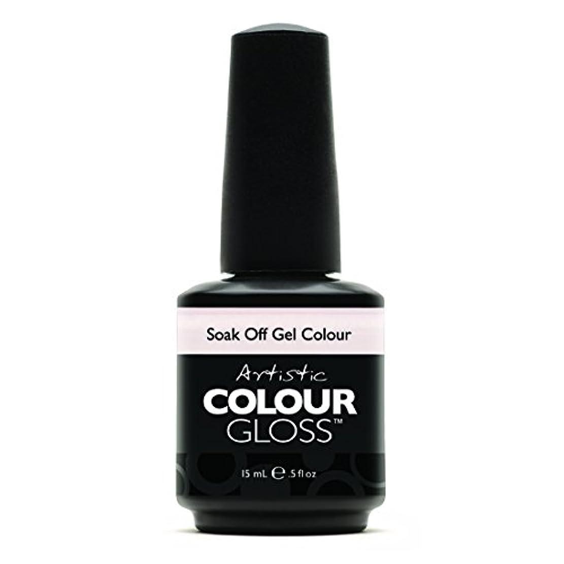 嵐のまたは消費するArtistic Colour Gloss - Passion - 0.5oz/15ml