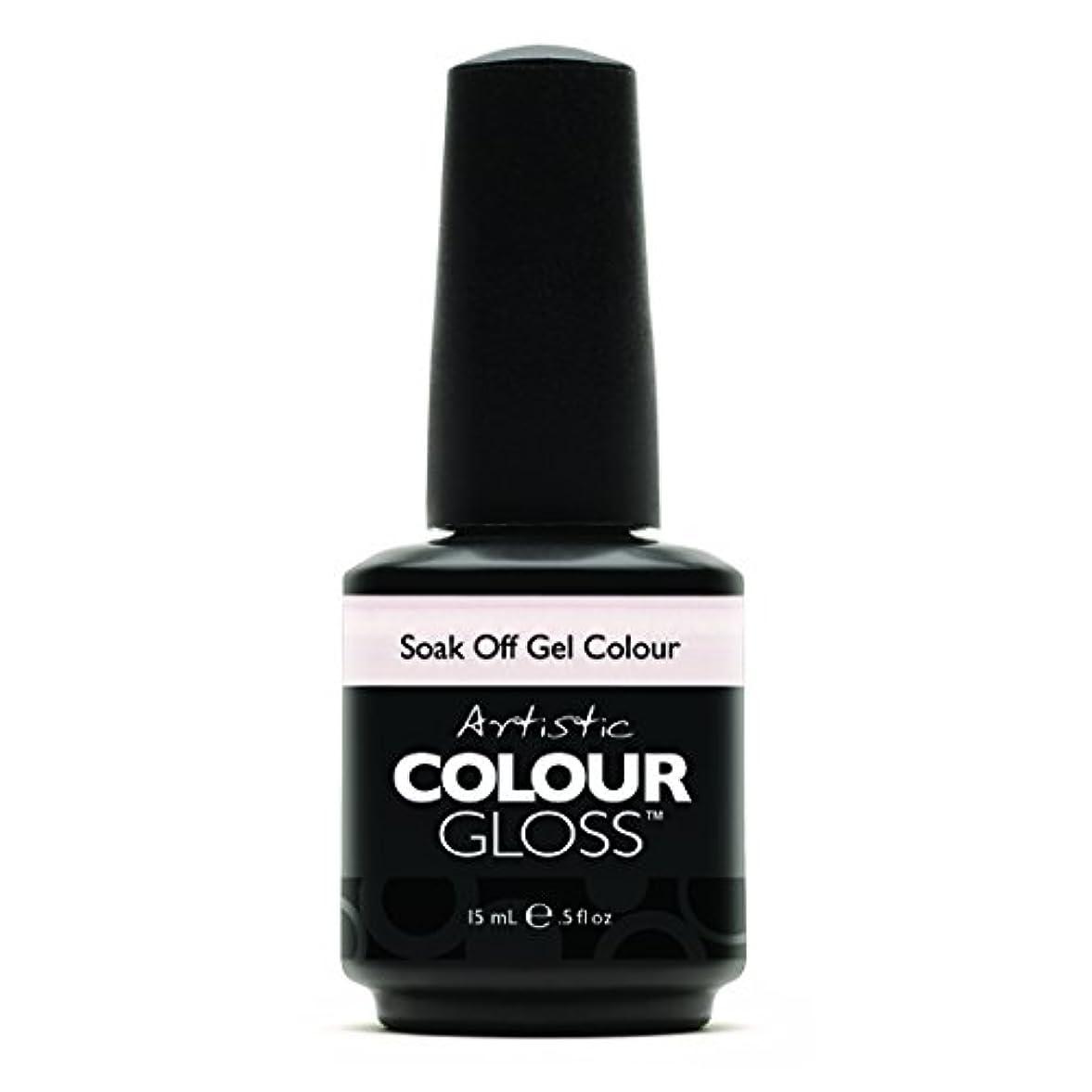メールを書く密輸居住者Artistic Colour Gloss - Passion - 0.5oz/15ml