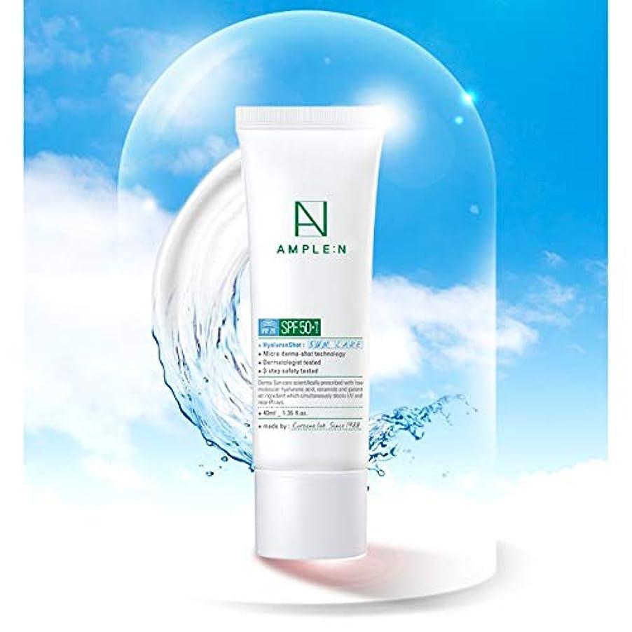 自伝葉っぱネットAMPLE:N ヒアルロンショットサンクリームSPF 50+ PA ++++ 40 ml