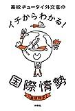 島根 玲子 (著)(15)新品: ¥ 1,400ポイント:39pt (3%)