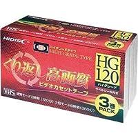(まとめ)ハイディスク VHSビデオテープ120分 HDVT120S3P 1パック(3巻) 【×3セット】