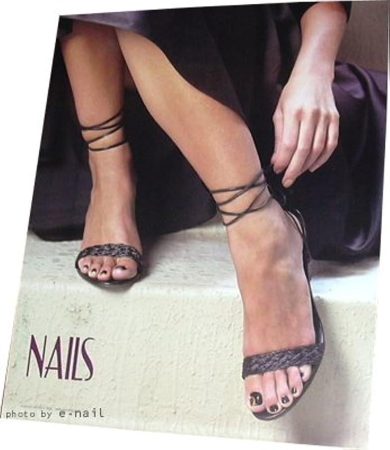 コミュニケーション困難最も遠いNAILS ポスター 【Sleek Black Nail Polish】
