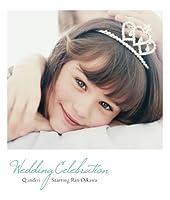 Wedding Celebration by Q;INDIVI STARRING RIN OIKAWA (2010-03-20)
