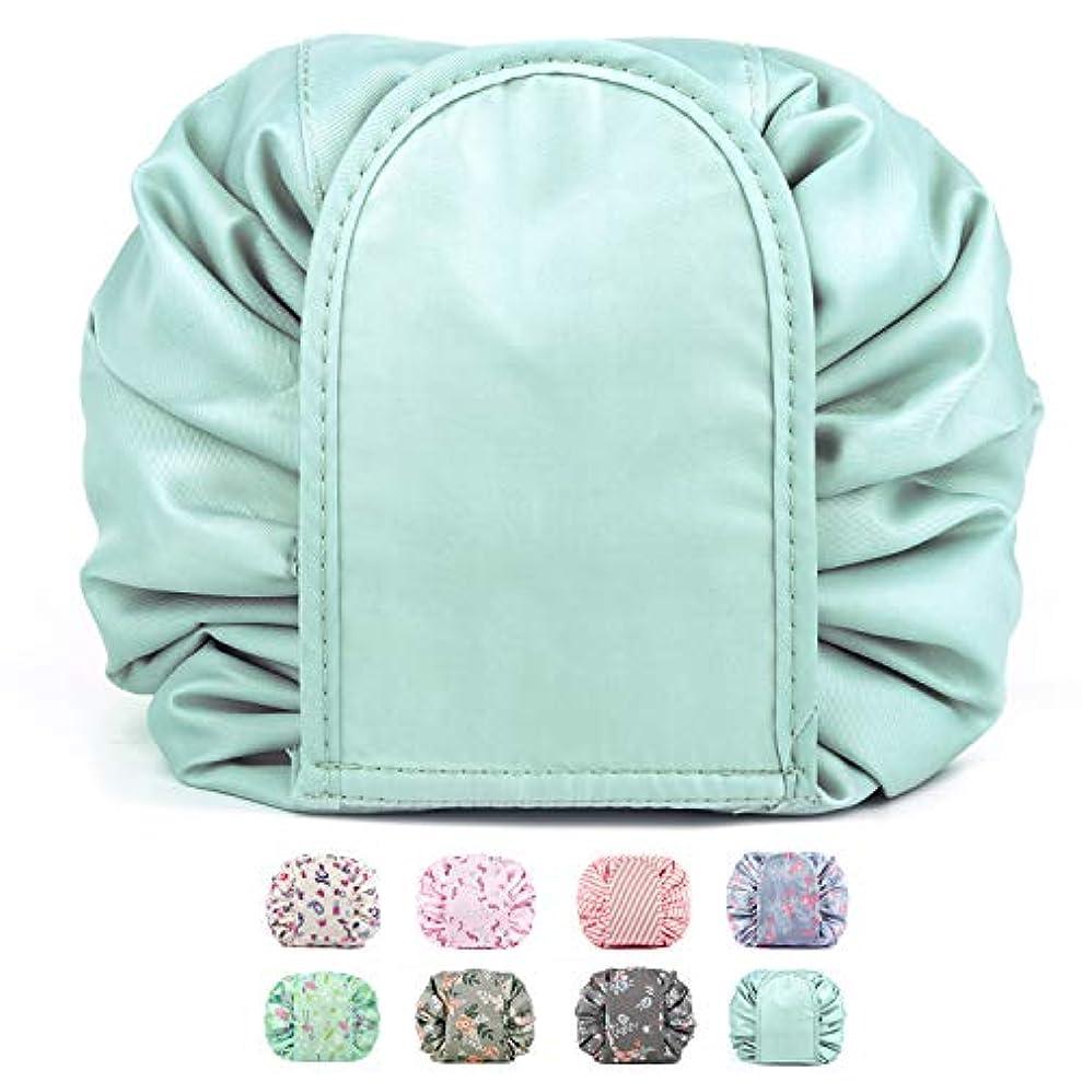 鉛筆個人的な植木Narweyレイジー化粧バッグ ドローストリングコスメティックバッグ 大容量 防水 トラベルケース 化粧品収納袋 メイクポータブルバッグ レディース