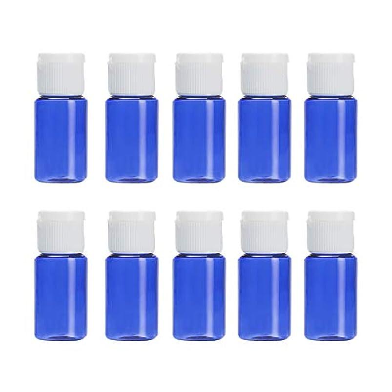 砂利暴力的なよりVi.yo 小分けボトル 香水ボトル 化粧水 詰替用ボトル 携帯用 旅行用品 10ml 10本セット ブルー