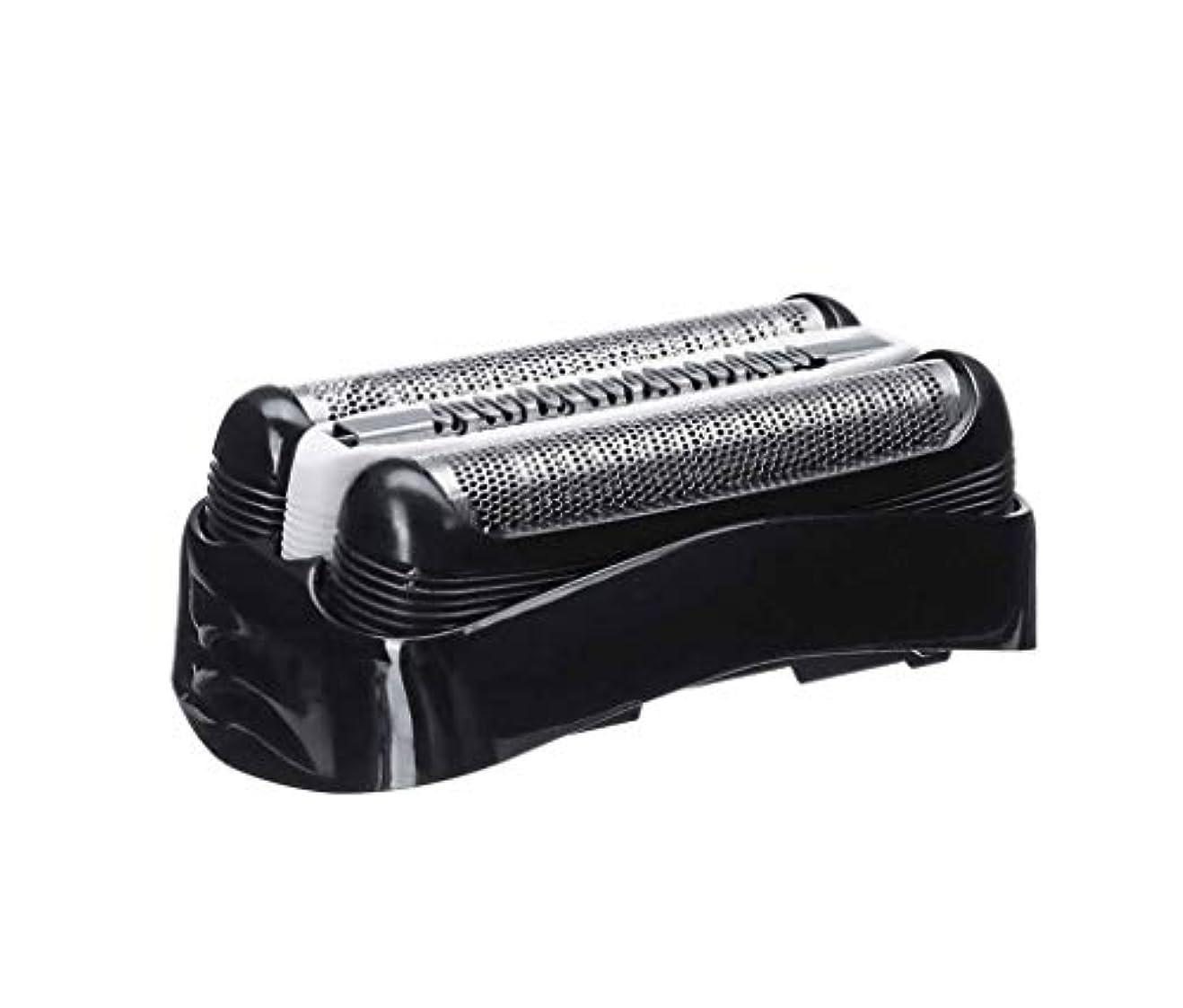 極めて重要なぼかす一目SHEAWA ブラウン シェーバー対応替刃 シリーズ3用 32B ブラック Braunシェーバー専用