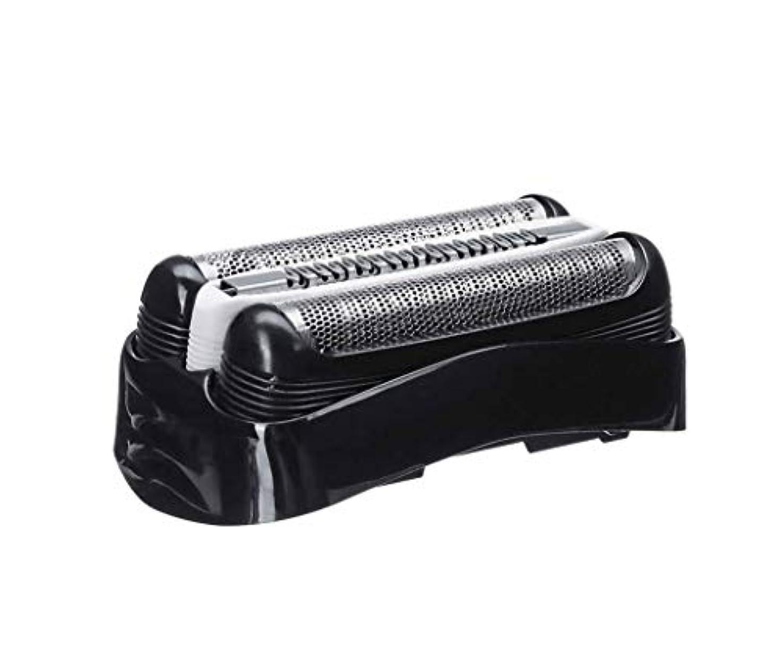 日付人気評価SHEAWA ブラウン シェーバー対応替刃 シリーズ3用 32B ブラック Braunシェーバー専用
