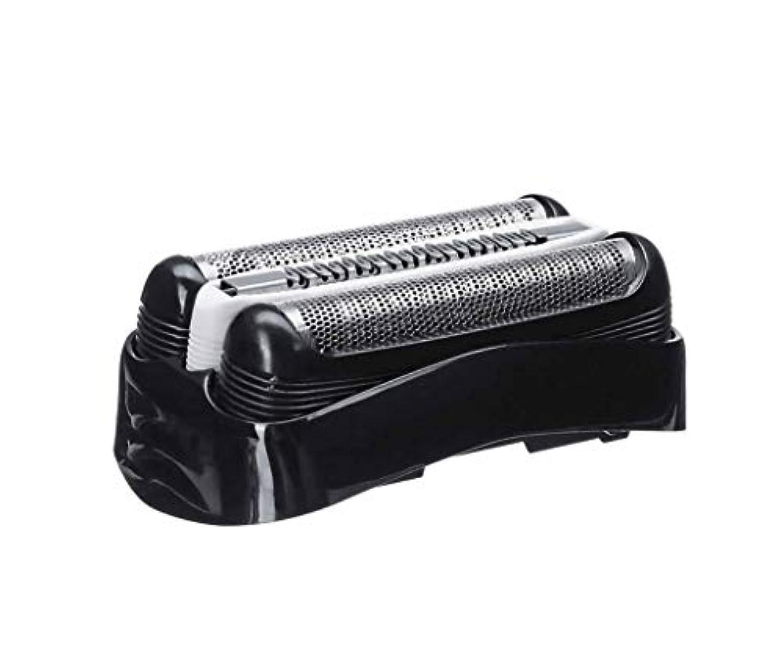 薄める糞からに変化するSHEAWA ブラウン シェーバー対応替刃 シリーズ3用 32B ブラック Braunシェーバー専用