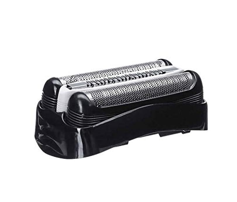 歩道エレメンタル水を飲むSHEAWA ブラウン シェーバー対応替刃 シリーズ3用 32B ブラック Braunシェーバー専用