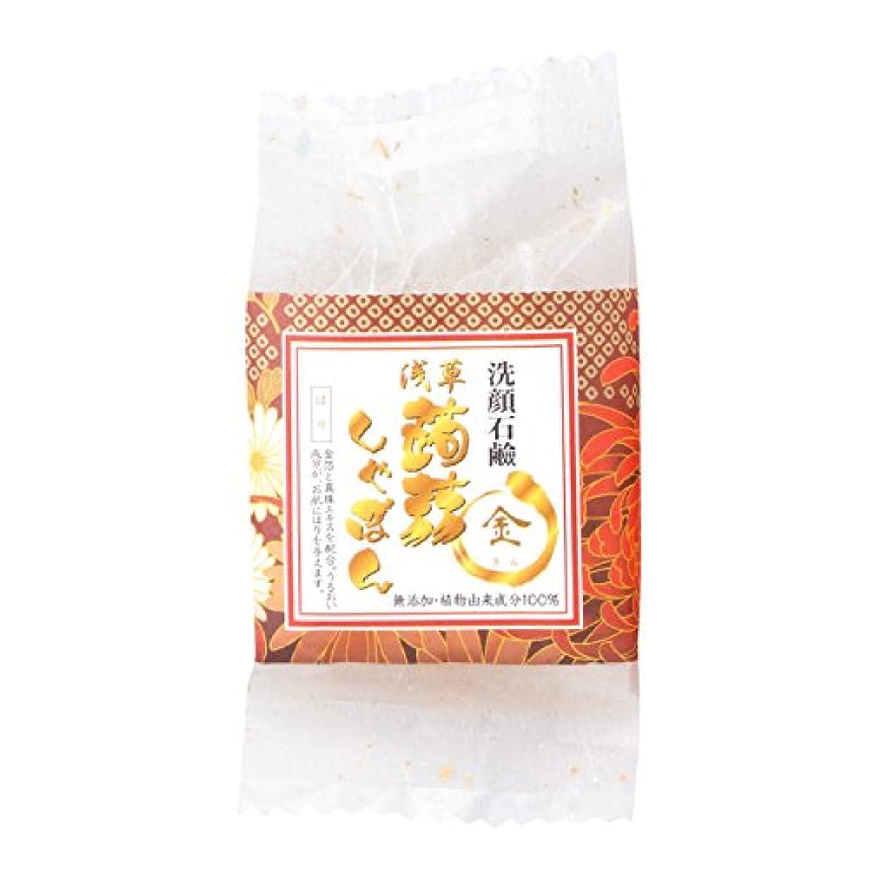 浅草蒟蒻しゃぼん浅草 金(きん)