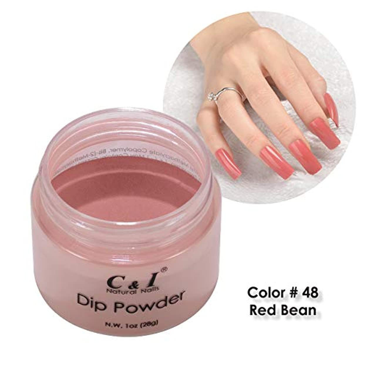 色エンジニアリングに対してC&I Dip Powder ネイルディップパウダー、ネイルカラーパウダー、カラーNo.48