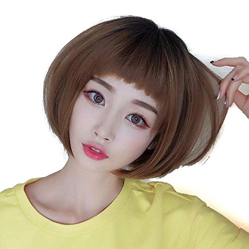 SRY-Wigファッション ウィッグ女性用ショートヘアボボヘッドラウンドフェイスエアバングスバックル鎖骨毛女性用ロングヘア本当に髪フルヘッドウェア (Color : 02, Size : フリー)