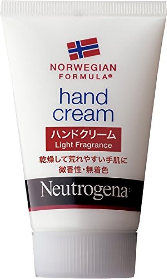 名義で宙返り見落とすNeutrogena(ニュートロジーナ)ノルウェーフォーミュラ ハンドクリーム 56g