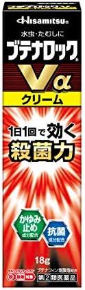 【指定第2類医薬品】ブテナロックVαクリーム 18g セルフメディケーション対象品