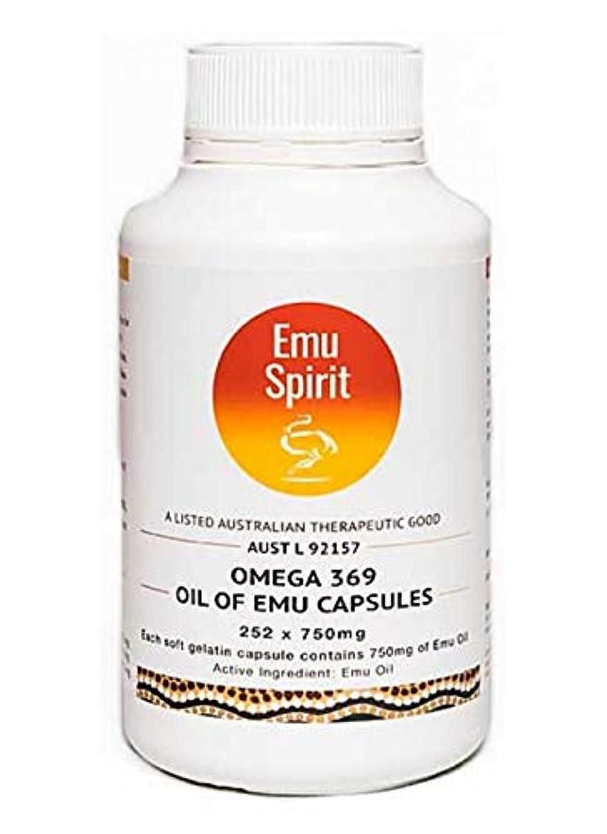 専らアルカトラズ島温度計[Emu Spirit] オメガ3,6,9 エミューオイルカプセル 252錠 (海外直送品)