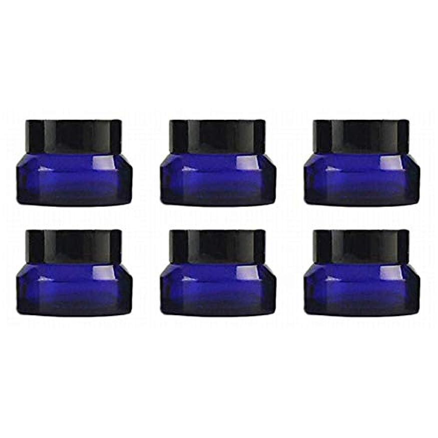 6個 30g コバルトブルー ハンドクリーム アロマ ハンド クリーム 容器 遮光 ジャー セット 遮光瓶 ガラス 瓶 アロマ ボトル ビン 保存 詰替え