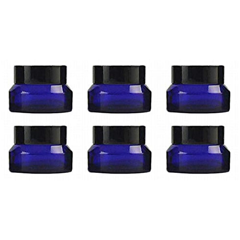 ヒープダーベビルのテス実験をする6個 30g コバルトブルー ハンドクリーム アロマ ハンド クリーム 容器 遮光 ジャー セット 遮光瓶 ガラス 瓶 アロマ ボトル ビン 保存 詰替え
