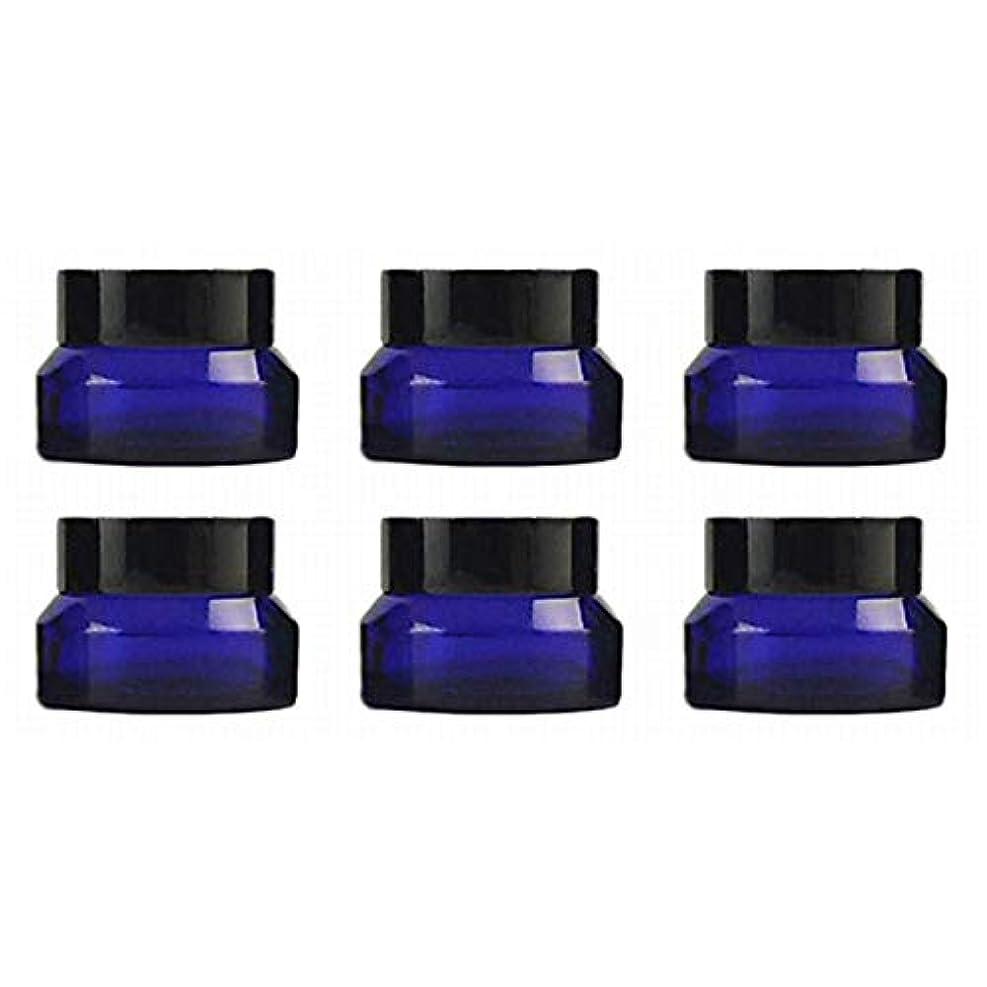 立証する納得させるビン6個 30g コバルトブルー ハンドクリーム アロマ ハンド クリーム 容器 遮光 ジャー セット 遮光瓶 ガラス 瓶 アロマ ボトル ビン 保存 詰替え