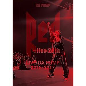 LIVE DA PUMP 2016-2017