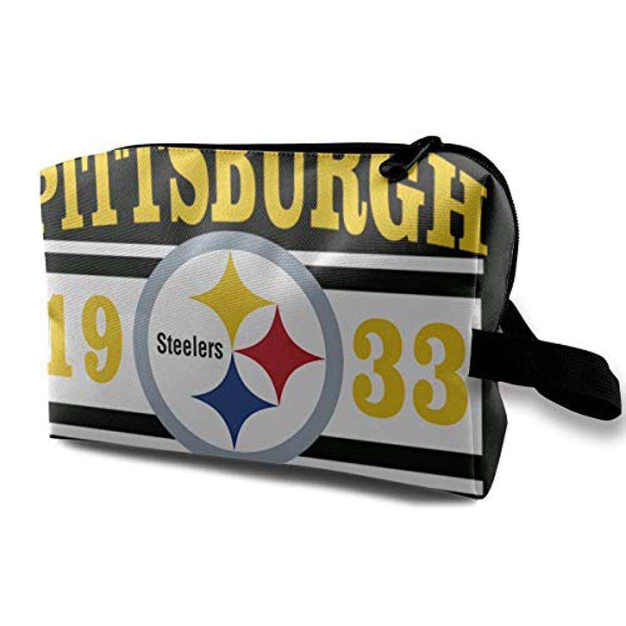 買い手ビュッフェタクシー化粧ポーチ、メイクボックス Pittsburgh Steeler 化粧ポーチ、旅行、家、持ち運びが簡単、ト化粧品、充電宝、電源コード、交換など、あらゆる種類の小物を旅行中に保管する