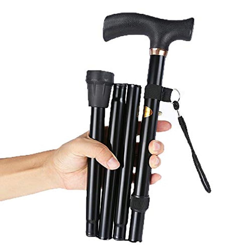 実行可能歩き回る舌な折りたたみ杖 ステッキ トレッキングポール 調節可能な歩く杖 高齢者の杖
