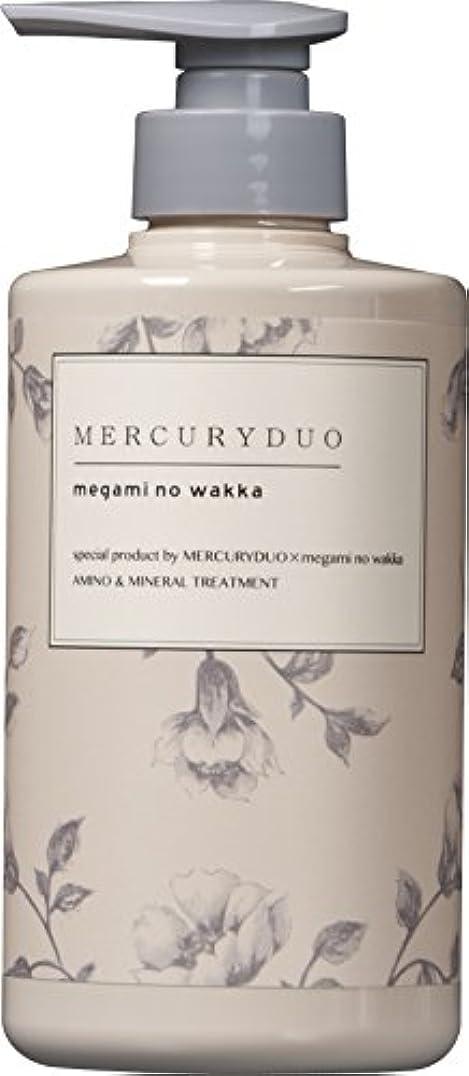 アテンダント印をつける近代化するMERCURYDUO マーキュリーデュオ トリートメント 480g by megami no wakka (女神のわっか) アミノ酸 ボタニカル フレグランス ヘアケア (モイストタイプ)