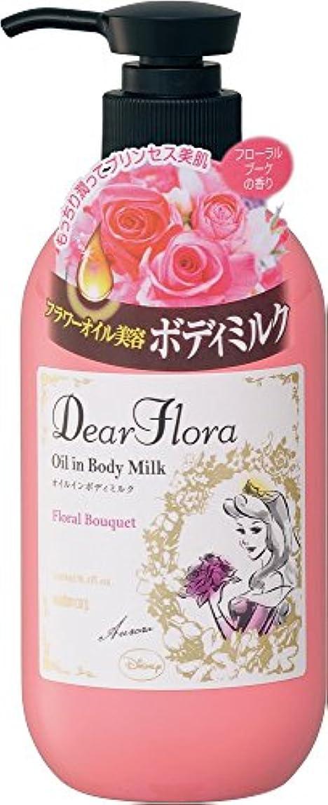 もちろん素朴なピークマンダム オイルインボディミルク フローラルブーケの香り 240mL