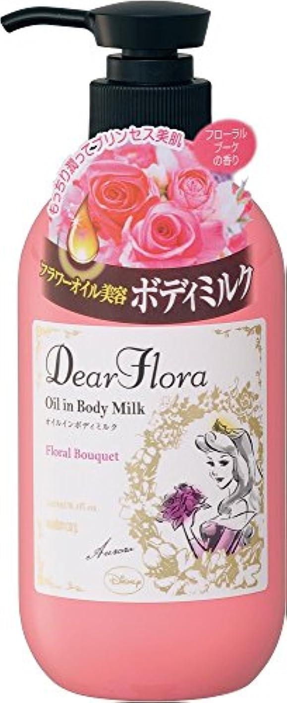 熟達毛細血管せせらぎマンダム オイルインボディミルク フローラルブーケの香り 240mL