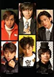 SMAP(6人) B5下敷き 「SMAP Winter Concert 1995-1996 volume8」