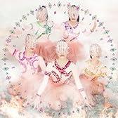 5TH DIMENSION【アマゾンオリジナル絵柄トレカ特典無し】(初回限定盤B)(DVD付)