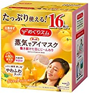 [Amazon.co.jp Limited] Large Capacity Hot Eye Mask with Hot Eye Mask with Steam, Ripe Yuzu Scent, 16 Pieces