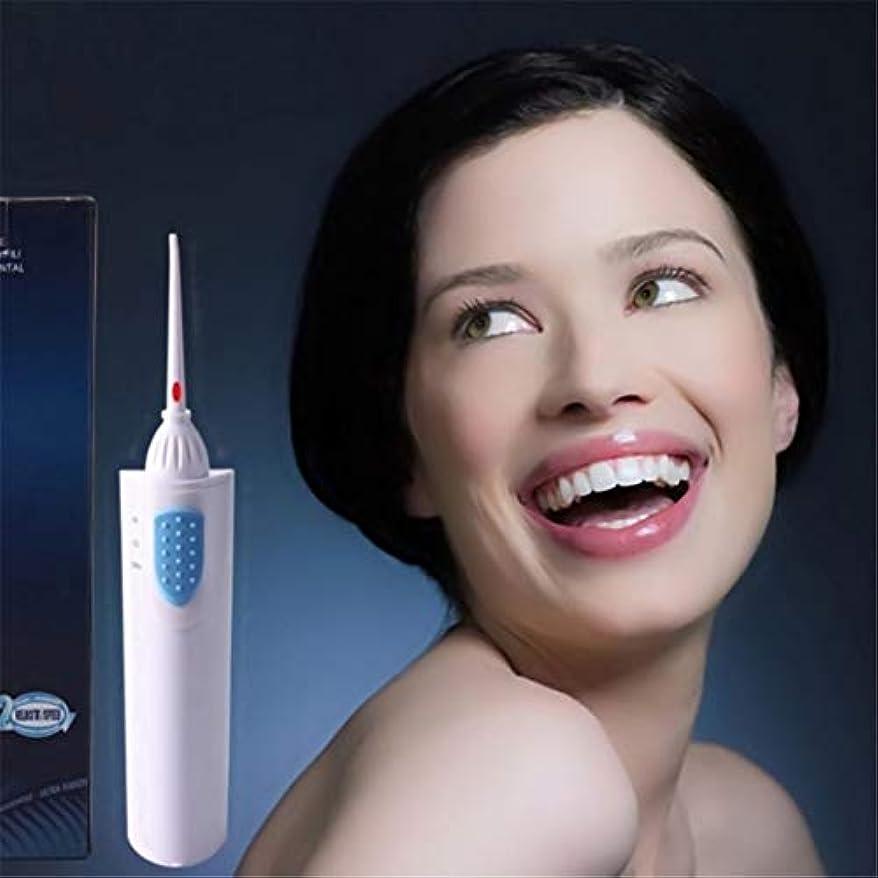 チャンピオンシップ野心無限大ZHQI-HEAL 歯の美しさオーラルエレクトリックトラベルジェットピッククリーニング歯科用歯用クリーナー歯用ケアツール078 (色 : 白)