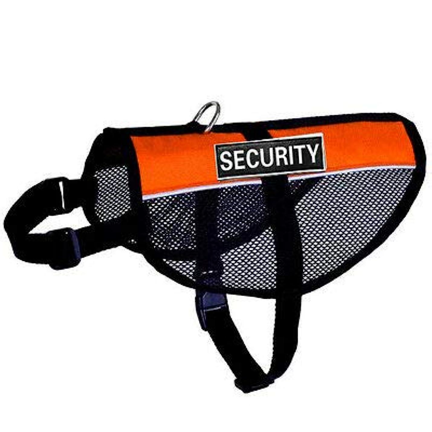 つばそよ風氷FidgetGear Reflective Mesh Service Dog Vest with 2 Free Removable label Patches Info Cards Orange S Fits Girth 15
